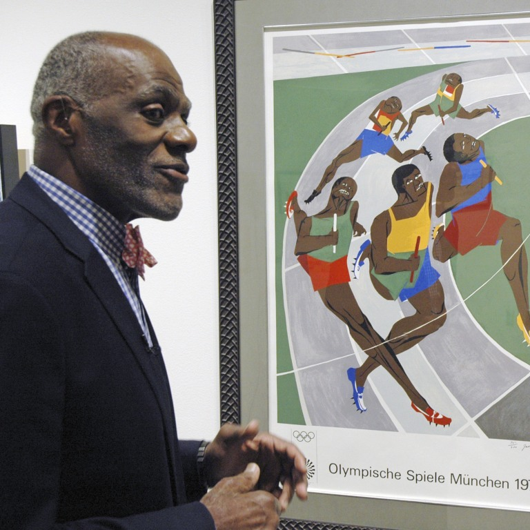 Alan Page Art Collector