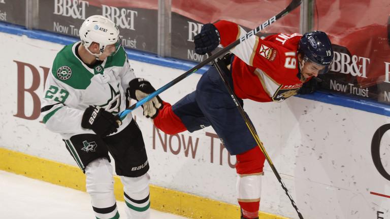 Stars Panthers Hockey